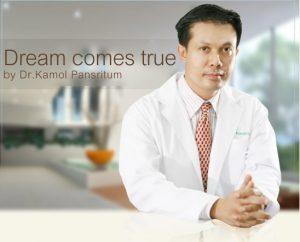 dr-kamon-pansritum